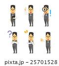 ウエイターのセット【フラット人間・シリーズ】 25701528