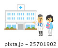 病院【フラット人間・シリーズ】 25701902