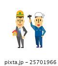 建設業【フラット人間・シリーズ】 25701966