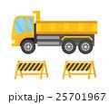 工事現場【フラット人間・シリーズ】 25701967