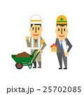 建築現場【フラット人間・シリーズ】 25702085