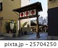 大阪・法善寺 25704250