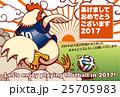 2017年賀状テンプレート「サッカーニワトリ」 日本語賀詞 添え書き入り ハガキ横 25705983