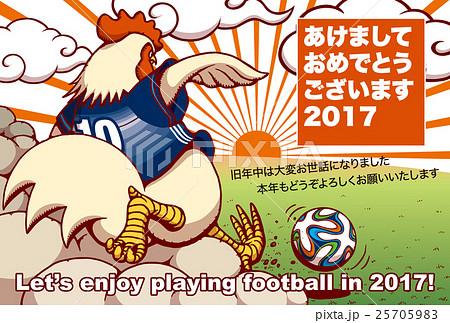 2017年賀状テンプレート「サッカーニワトリ」 日本語賀詞 添え書き入り ハガキ横