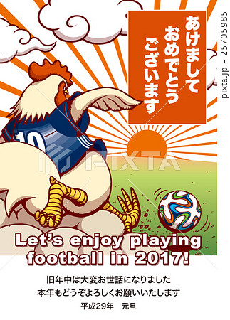 2017年賀状テンプレート「サッカーニワトリ」 日本語賀詞 添え書き入り ハガキ縦