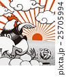 2017年賀状テンプレート「サッカーニワトリ」 賀詞・添え書き無し ハガキ縦 赤&黒 25705994