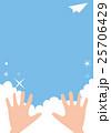 手と紙飛行機 未来と希望と夢  25706429