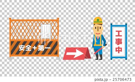 Construction 【Flat Human · Series】 25706473