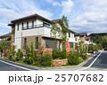 住宅街 住宅 家の写真 25707682