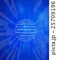インターネット空間に浮かぶデジタルの球 25709196