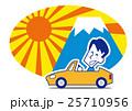 ご来光 富士山 ドライブのイラスト 25710956