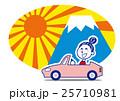 ご来光 富士山 ドライブのイラスト 25710981