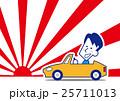 ドライブ 日の出 オープンカーのイラスト 25711013