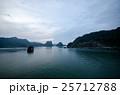 ベトナム ハロン湾 25712788