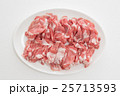 豚ロース肉 白バック 25713593