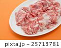 豚ロース肉 オレンジバック 25713781