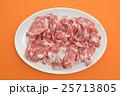 豚ロース肉 オレンジバック 25713805