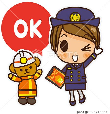 オンナノコ 消防署員 OK 25713873