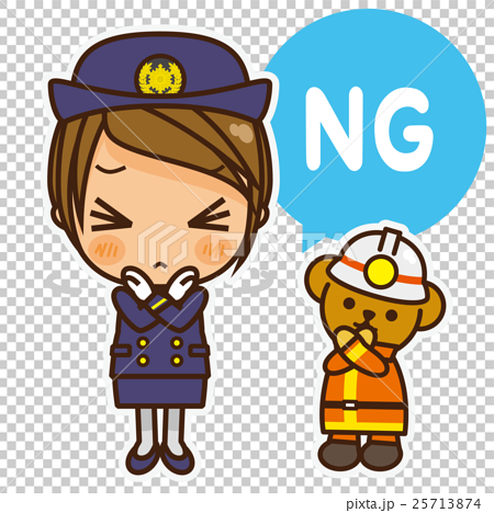 オンナノコ 消防署員 NG 25713874