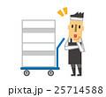 魚屋さん【フラット人間・シリーズ】 25714588
