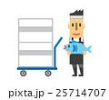 目利き 入荷 搬入 運ぶ【フラット人間・シリーズ】 25714707