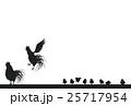 2017年酉年年賀状 25717954