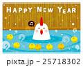 年賀状 酉年 鶏のイラスト 25718302