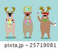 トナカイ セット クリスマスのイラスト 25719081
