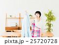 主婦(洗濯) 25720728