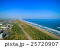 海岸 海 九十九里浜の写真 25720907