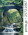 千葉県 濃溝の滝 25721067