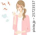 熱 免疫力 若い女性 25723537