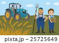 農家の夫婦と農業用トラクター 25725649