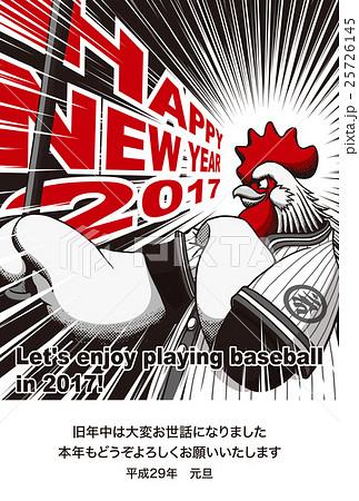 2017年賀状テンプレート「野球ニワトリ」 英語賀詞 添え書き入り ハガキ縦 赤&黒