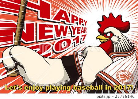 2017年賀状テンプレート「野球ニワトリ」 英語賀詞 添え書きなし ハガキ横