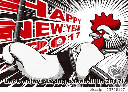 2017年賀状テンプレート「野球ニワトリ」 英語賀詞 添え書きなし ハガキ横 赤&黒