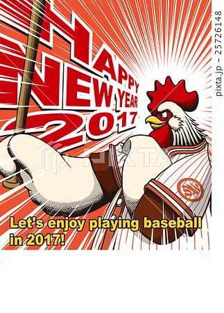 2017年賀状テンプレート「野球ニワトリ」 英語賀詞 添え書きなし ハガキ縦