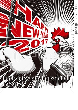 2017年賀状テンプレート「野球ニワトリ」 英語賀詞 添え書きなし ハガキ縦 赤&黒