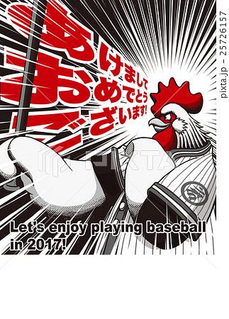 2017年賀状テンプレート「野球ニワトリ」 日本語賀詞 添え書きなし ハガキ縦 赤&黒