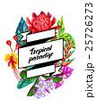 フローラル フラワー 花のイラスト 25726273