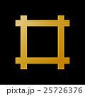 井伊氏家紋 井筒黒色 25726376