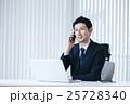 ビジネス 男性 人物の写真 25728340