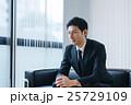 男性 サラリーマン ビジネスマンの写真 25729109