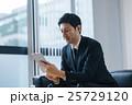 ビジネス 男性 人物の写真 25729120