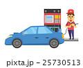 給油【フラット人間・シリーズ】 25730513