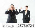 男女 ビジネス 会社員の写真 25730724