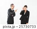 男女 ビジネス 会社員の写真 25730733