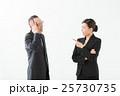 男女 ビジネス 会社員の写真 25730735