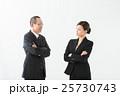 男女 ビジネス 会社員の写真 25730743