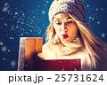 女性 外国人 プレゼントの写真 25731624